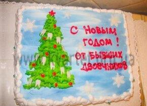 """Торт """"Учителю в Новый Год"""""""