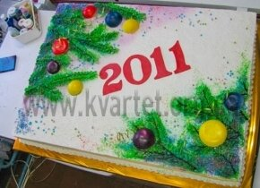 """Торт """"С новым 2011 годом"""""""