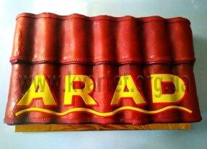 "Торт ""ARAD"""